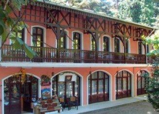 Yalova Çınar Hotel