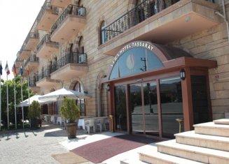Taşsaray Hotel