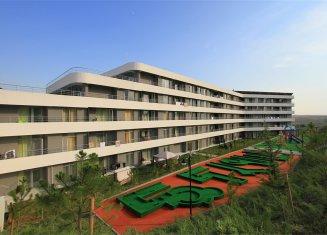 Naskon Sapphire Resort Termal & Spa