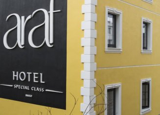Araf Hotel