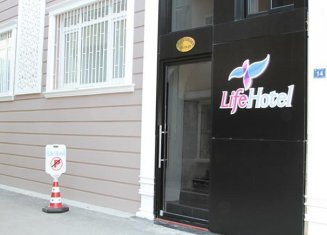 Life Hotel Antalya