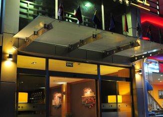 Ela Hotel Rize