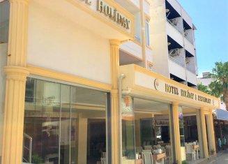 Holiday Hotel Mersin