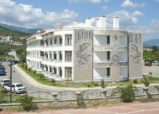 Afrodit Termal Hotel