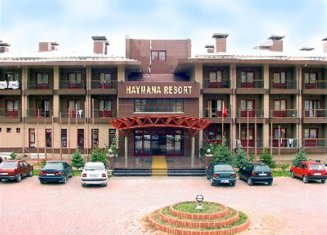 Haymana Resort Hotel