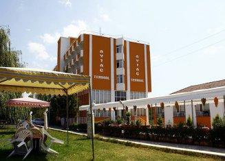 Aytaç Termal Otel