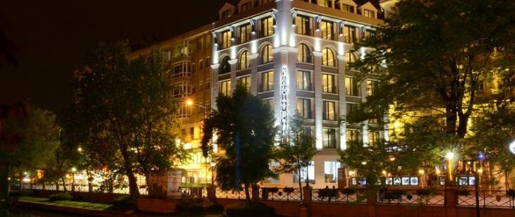 Senna City Hotel