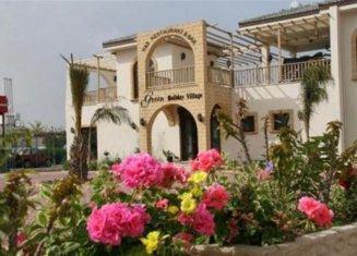 Green Holiday Village
